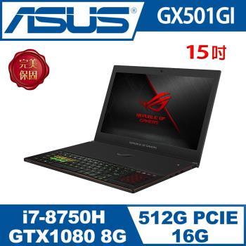 ASUS華碩 ROG ZEPHYRUS GX501 西風之神  15吋輕薄頂級電競筆電