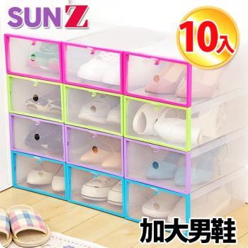 【SUNZ】全新加大第六代ABS硬框掀蓋式收納鞋盒(超值10入組)