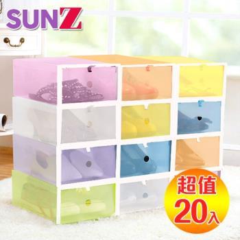 【SUNZ】繽紛馬卡龍彩色掀蓋式萬用收納鞋盒(超值20入組)