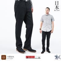 【NST Jeans】日本布料_極黑斜口袋彈性男士西裝褲(中腰) 391(6950)