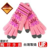 [UF72]HEAT1-TEX防風內長毛保暖觸控手套(靈敏型)UF6902女/粉色(雪地/冬季戶外/旅遊/冬季活動)UF72系列銷售第一