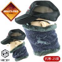[UF72+]HEAT1-TEX防風內長毛發熱兩用圍脖UF6302麋鹿(藍)保暖銷售第一/男女適用/滑雪/冬季保溫