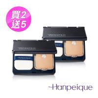 涵沛 韓國自動校色玻尿酸粉餅組SPF50+★★(買2送5)
