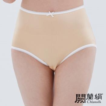 闕蘭絹 超高腰100%蠶絲內褲 膚色 (88903)