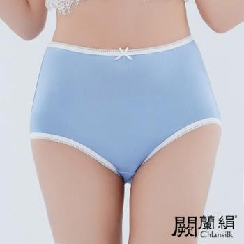 闕蘭絹 超高腰100%蠶絲內褲 藍色(88903)