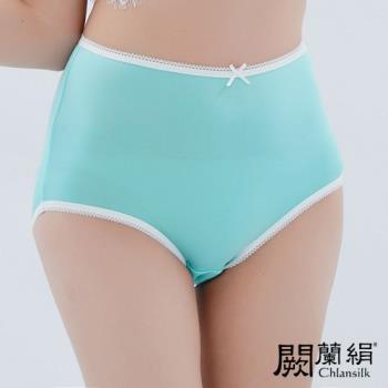 闕蘭絹 超高腰100%蠶絲內褲 綠色 (88903)