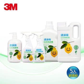 清淨海 檸檬系列超值組(洗衣精1800gx2+洗碗精500gx2+廚房清潔劑480mlx2+浴廁清潔劑480mlx2+地板清潔劑2000mlx2)