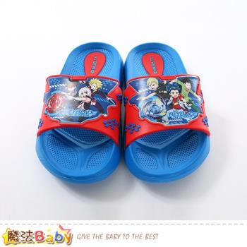 魔法Baby 兒童拖鞋 戰鬥陀螺授權正版拖鞋 sa85726