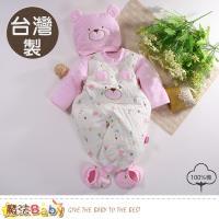 魔法Baby 包屁衣 台灣製三層棉極暖帽衣腳三件套兔衣組 b0111