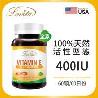 Lovita 愛維他-天然維生素E 400IU 素食60顆