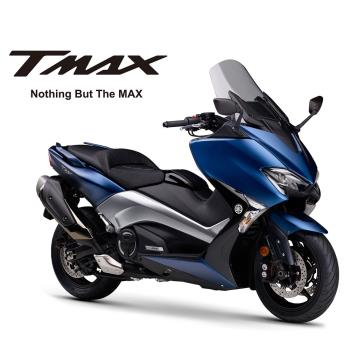 YAMAHA 山葉重機 TMAX 530-DX-正統公司貨