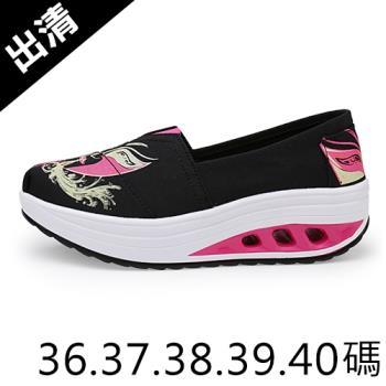 Alice 璀璨韓風閃亮蝴蝶氣墊健走鞋
