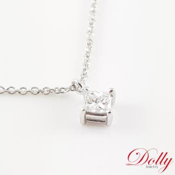 Dolly 0.20克拉 公主方鑽 鎖骨鍊