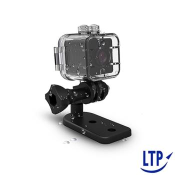【LTP】全新升級防水版150度超廣角紅外線夜視1080P迷你DV高畫質攝影機