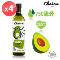 Chosen Foods 頂級酪梨油4瓶(750ml/瓶)