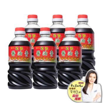 屏大薄鹽醬油膏6入(300ml/入/禮盒裝)
