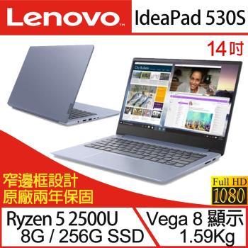 Lenovo 聯想 IdeaPad 530S 14吋AMD四核輕薄筆電 81H1001VTW