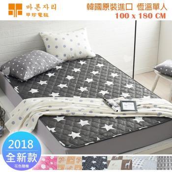 [雙12下殺]韓國甲珍恆溫可水洗雙人電毯NHB-305