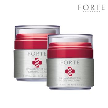 FORTE台塑生醫Ceramide舒緩修護滋養霜55ml(買一送一)