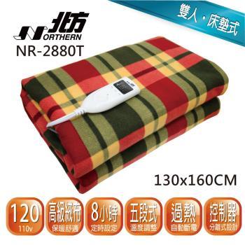 Northern北方智慧型安全電熱毛毯NR-2880T