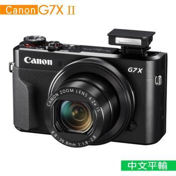 【SD64G副電相機包】Canon PowerShot G7X II / G7X MarkII 類單眼*(中文平輸)