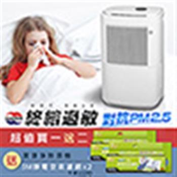 HAWRIN華菱 6L微電腦空氣清淨除濕機 HPW-5036B 加送3M 淨化級捲筒式靜電空氣濾網 9808-R 兩入