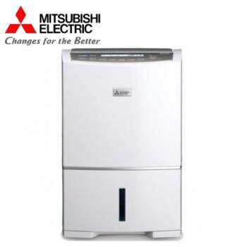 【MITSUBISHI 三菱】25公升變頻清淨除濕機MJ-EV250HM-TW