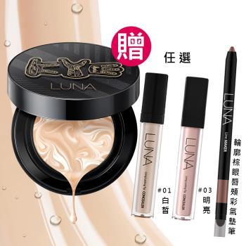 韓國LUNA 完美保濕精華爆水粉餅KYE聯名限定款#21白皙 送氣墊筆0.4gX1(顏色隨機)+持久保濕遮瑕膏7.5gX1(2色任選)
