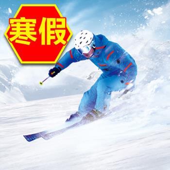 寒假下殺-韓國滑雪奧麗渡假村樂天世界明洞塗鴉秀5日旅遊