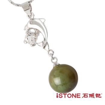 石頭記 海豚灣戀曲-璀璨海星-七彩玉
