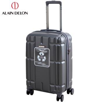 ALAIN DELON 亞蘭德倫 20吋簡約旅行系列登機箱(灰)
