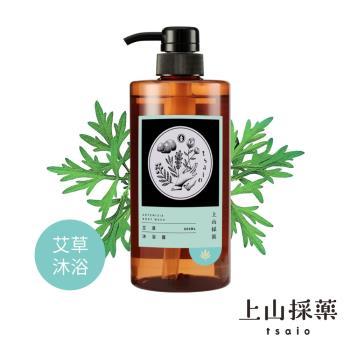 tsaio上山採藥 -艾草沐浴乳(600ml)