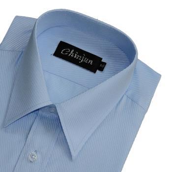 Chinjun防皺襯衫長袖,藍底籃斜紋,編號8059