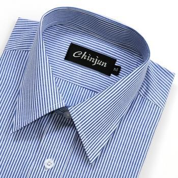 Chinjun防皺襯衫長袖,藍白相間條紋,編號8055