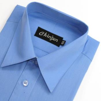 Chinjun防皺襯衫長袖,素色藍,編號8004