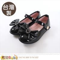 魔法Baby 女學生皮鞋 台灣製中小學生手工鞋 sk0552