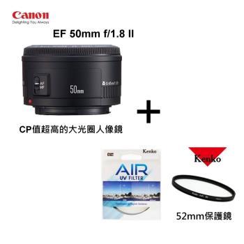 【震博】Batis 40mm F2 蔡司鏡頭 (分期0利率;石利洛公司貨)加贈 空氣吹球