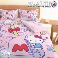 享夢城堡 雙人床包兩用被套四件組-HELLO KITTY 世界-粉
