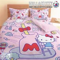 享夢城堡 雙人加大床包涼被四件組-HELLO KITTY 世界-粉
