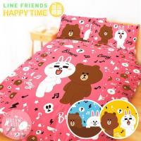享夢城堡 雙人加大床包涼被四件組-LINE FRIENDS HAPPY TIME-粉藍黃