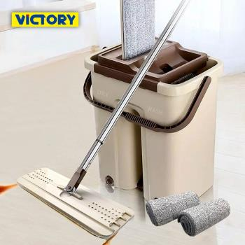 VICTORY-刮刮樂乾濕兩用免沾手拖把(1桶1拖4布)
