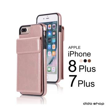 iPhone7 Plus/8 Plus通用 仿皮磁吸式插卡 手機保護殼 (KS029)