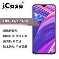 iCase+ OPPO R17 Pro 玻璃保護貼