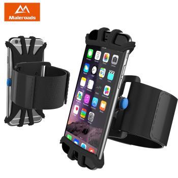 Maleroads 全新升級!! 通用款運動臂帶 適用4吋到6吋手機 運動臂套 慢跑 自行車 臂包
