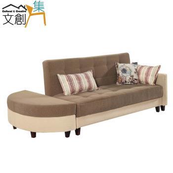 文創集 瑪蒂卡 時尚亞麻布沙發/沙發床 二色可選+展開式機能設計
