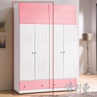 【優利亞-童話世界】粉紅雙色2.5尺衣櫥(單櫃)