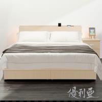 【優利亞-日式文青風雙側崁燈】雙人五尺床頭片+床座(2色)