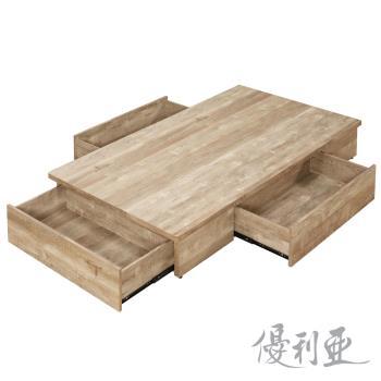 【優利亞-柯芮工業風】單人3.5尺置物床底