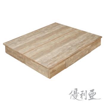 【優利亞-柯芮工業風】雙人5尺置物床底