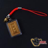 財神小舖  地藏經吊飾(金箔)  含開光  消除業障、償還宿債、懺悔惡業